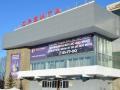 """Вентилируемый фасад банкетного зала """"Орбита"""" г.Иркутск"""